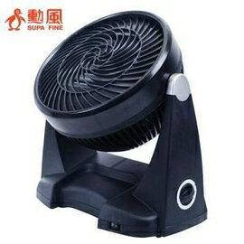 ★杰米家電☆『勳風』HF-7002HS 冷熱兩用8吋擺頭循環機