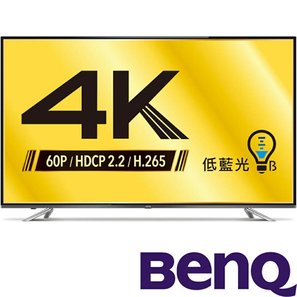 BenQ明碁【55IZ7500】55型 4K LED低藍光顯示器+視訊盒