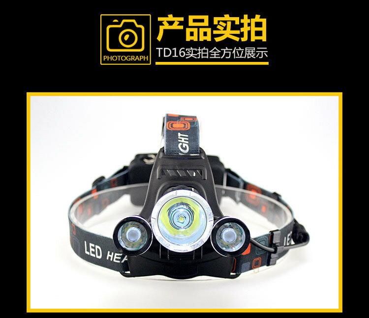 [Unifiy]  T6 3顆頭燈 強光頭頭戴式頭燈 鋰電池充電防水釣魚頭燈 探照燈 工作燈 照明燈 維修燈 0