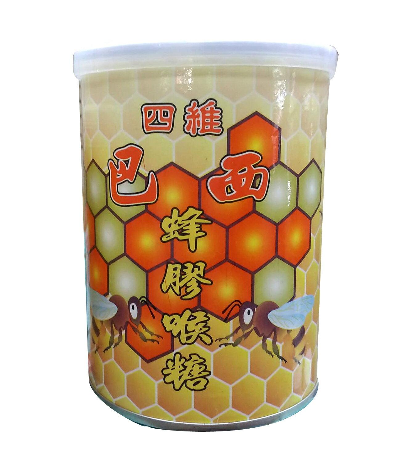 四維 巴西蜂膠喉糖 120g~德芳保健藥妝~
