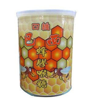 四維 巴西蜂膠喉糖 120g【德芳保健藥妝】