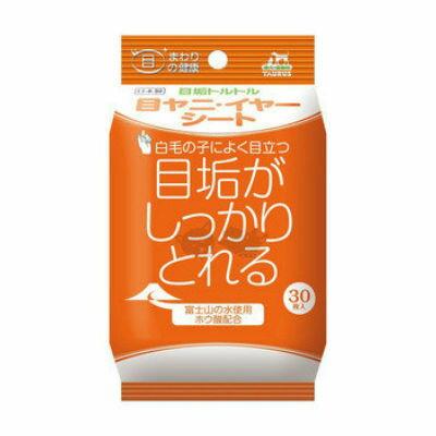 《日本TAURUS 金牛座》淚痕清光光濕紙巾 30入  /  犬貓用好窩生活節 0