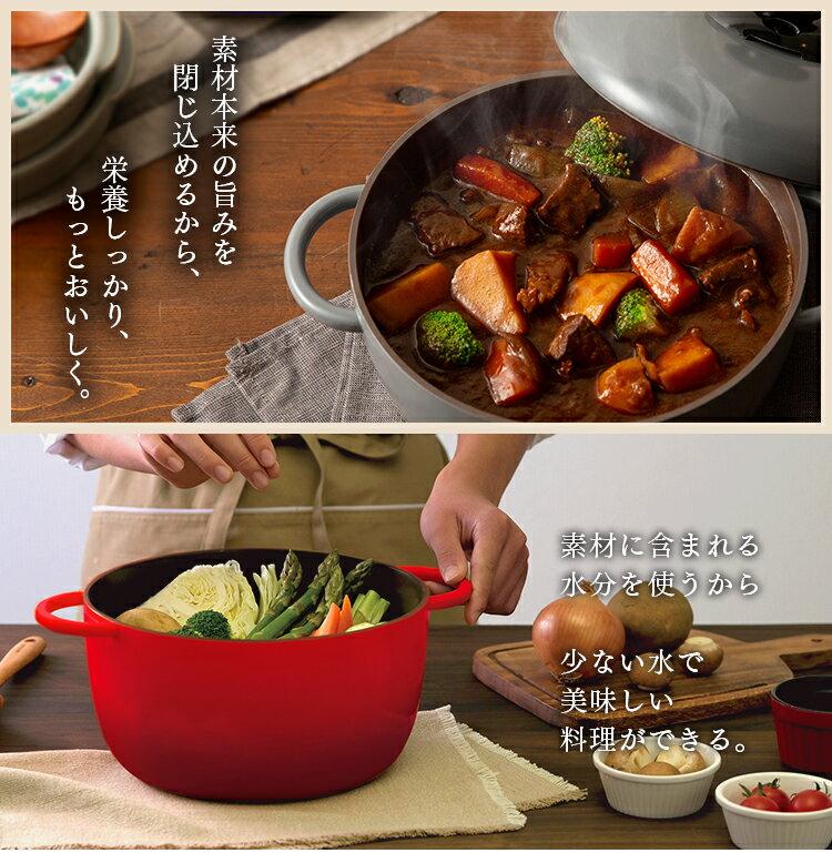 單品免運  /  日本IRIS OHYAMA  /  簡約時尚 無加水鍋 深型 24cm  /  手提鍋 兩耳鍋 / 無水烹調鍋。共3色-日本必買 日本樂天代購(6480) 4