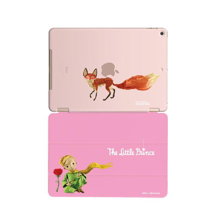 小王子電影版授權系列-【傾聽愛情】:《iPad Mini/Air/Pro》水晶殼+Smart Cover(磁桿)