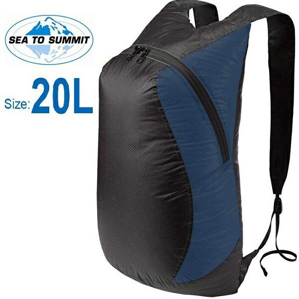 【【蘋果戶外】】Sea to Summit AUDPACKBL『輕量背包/20L/68g/藍』超輕量矽膠日用背包 攻頂包/環保袋/後背包/購物袋/收納袋 STSAUDPACKBL
