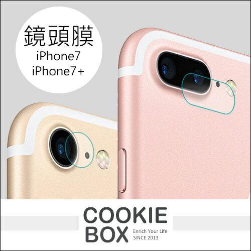 MK 柔軟性 鋼化 鏡頭膜 iPhone 7 7 PLUS 鏡頭 相機孔 鋼膜 保護貼 貼膜 *餅乾盒子*