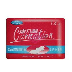 康乃馨 0.2cm超薄蝶型衛生棉 夜用特長型 28cm 14片