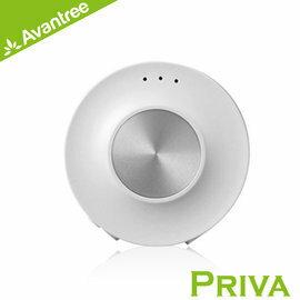 Avantree Priva 音樂藍芽一對二發射器 藍牙傳輸器 電視 / 汽車音響也可變成無線 可同時連接兩副耳機一起安靜看電視 - 限時優惠好康折扣