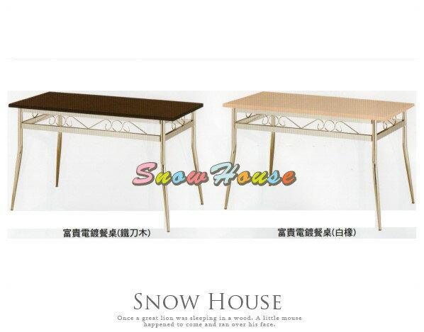 ╭~雪之屋居家 館~╯R766~07  08  09  10  11  12 富貴電鍍餐桌
