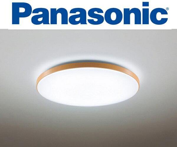 2018新款國際牌LED(第三代)32.7W調光調色遙控燈-仿橡木邊框頂燈-HH-LAZ5047209原廠公司貨夏季回饋專案領券現折1000元