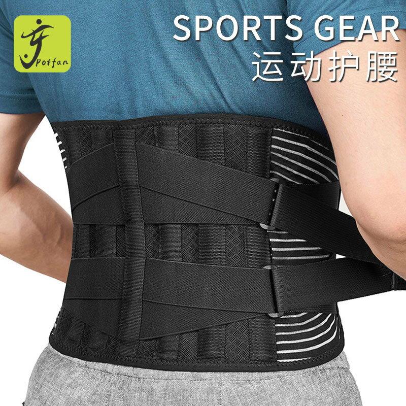 彈力雙重加壓護腰帶健身網布透氣運動護腰力量支撐舉重束腰帶
