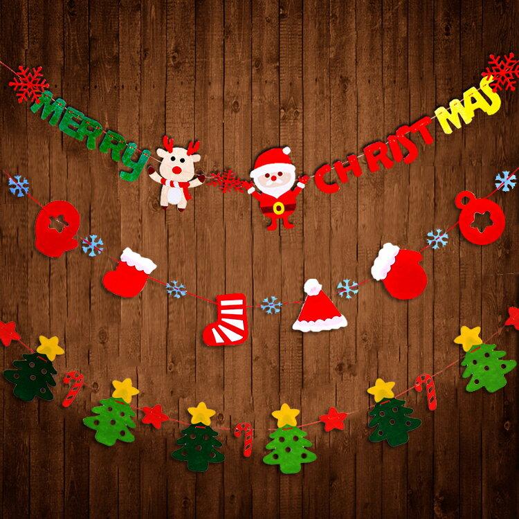 {季節限定} 創意聖誕用品系列 聖誕掛旗三角旗派對布置-單售