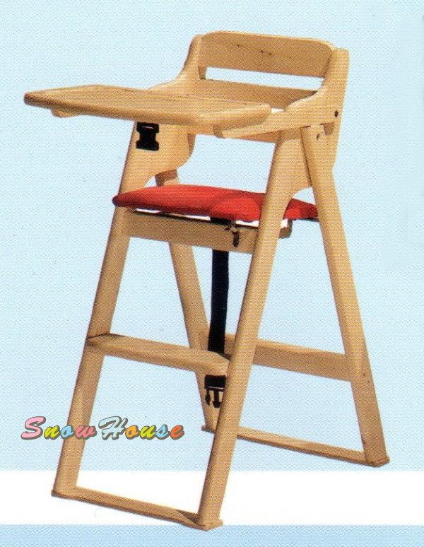 ╭☆雪之屋居家生活館☆╯AA633-06/P649-01 兒童餐椅 / 寶寶椅 / 寶寶用餐椅 / 折合餐椅(原木色)