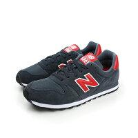 New Balance 美國慢跑鞋/跑步鞋推薦NEW BALANCE 373系列 休閒鞋 藍黑 男款 no876