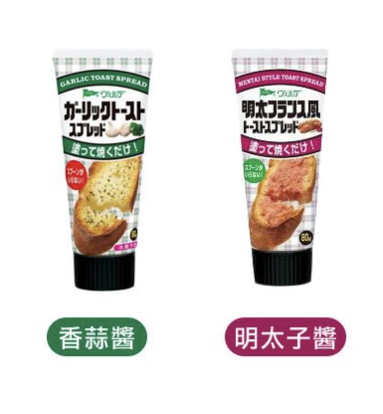 【現貨-出貨附發票】中島抹醬蒜味醬80g(香蒜/明太子)