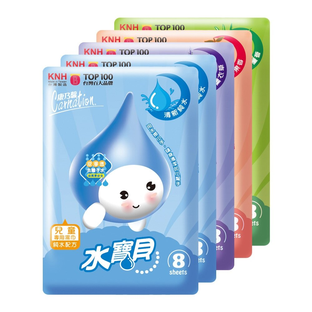 康乃馨水寶貝兒童濕巾混合裝 8抽5包/組