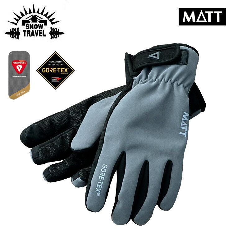 SNOW TRAVEL GoreTex防水透氣可觸控手套 AR-75 (M-L)  /  城市綠洲 (雪之旅、防水透氣、Primaloft、止滑、加厚保暖、滑雪) 2