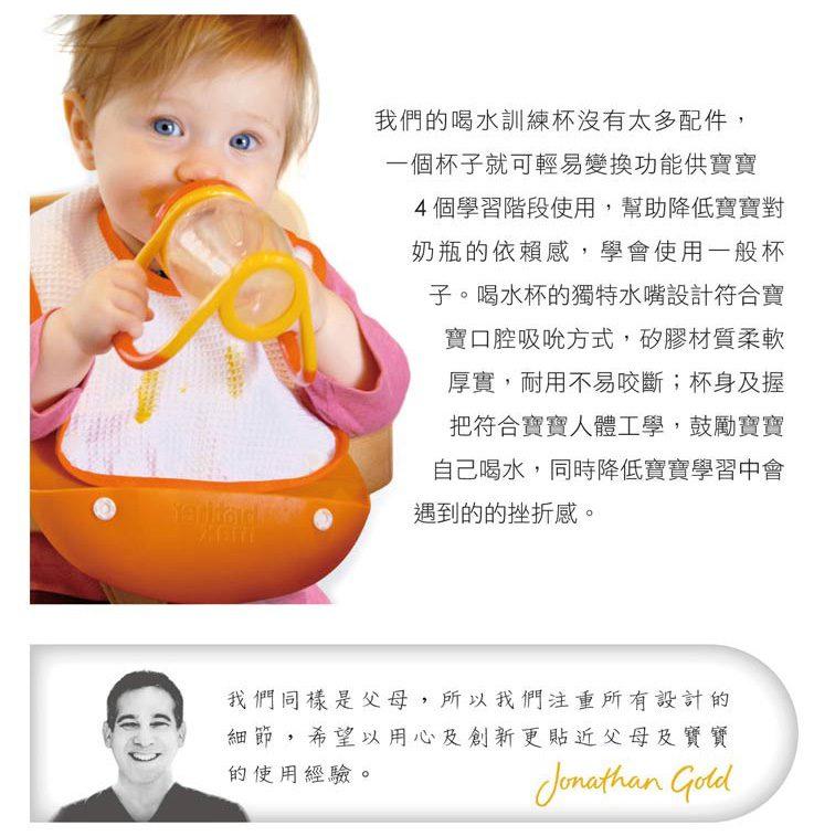 『121婦嬰用品館』brother max 4 階段喝水訓練杯 2