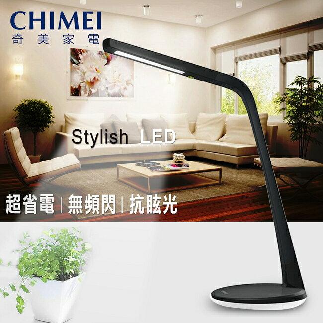 【CHIMEI奇美】stylish LED 第三代檯燈。黑色/10C1-6T0