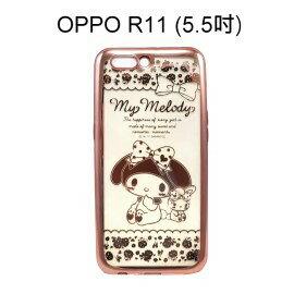 美樂蒂電鍍軟殼[兔子]OPPOR11(5.5吋)【三麗鷗正版授權】