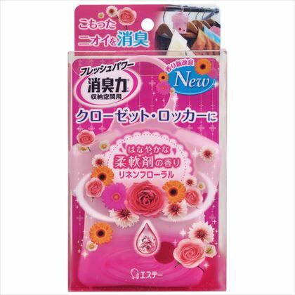 【雞仔牌????】衣櫃用消臭芳香劑-粉色 典雅花香 1個含掛?盒 32g ?納空間?消臭力 ?????????香?