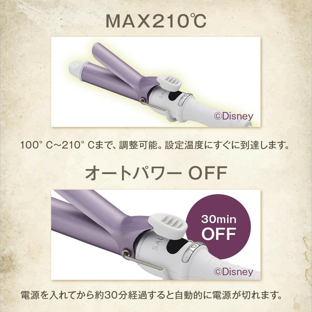 日本SALONIA / 迪士尼魔髮奇緣限量特別版 / 平板夾 / 2way捲髮夾 / sal-disney。4色。(4298*1.408)日本必買代購 / 日本樂天 6