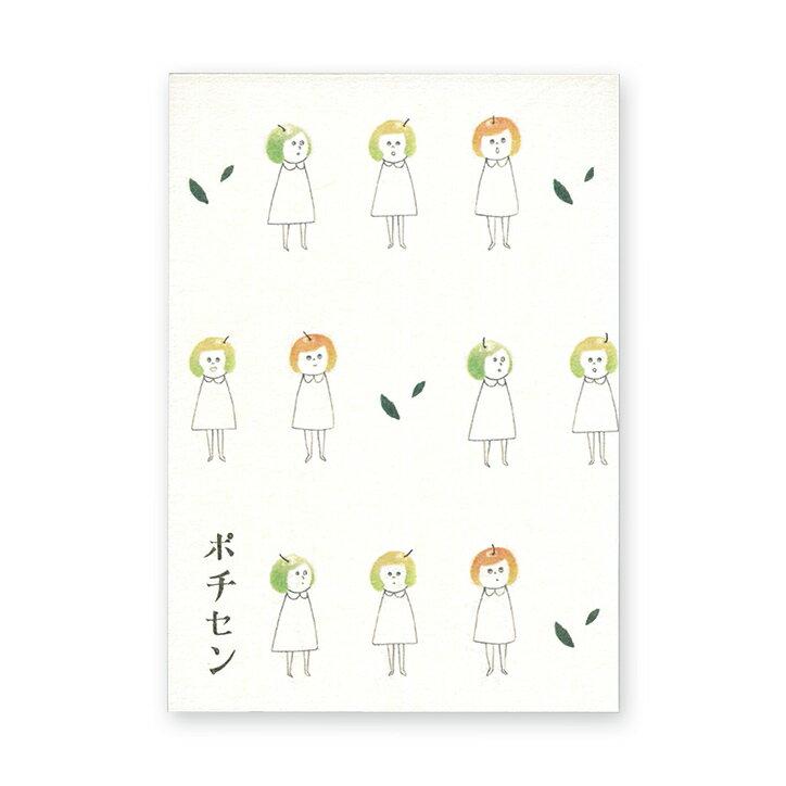 ~小徑文化~  Green Flash ~ kotemoto 便箋系列 ~ 梅果  KM~