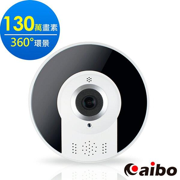 【迪特軍3C】aiboIPVRL360度全景式無線網路攝影機(130萬畫素960P解析)全景攝影機