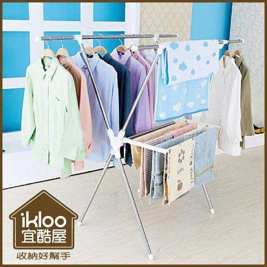 Loxin【BG0807】ikloo宜酷屋HGF21不鏽鋼三合一曬衣架 室內外曬衣架 曬衣架 收納好幫手