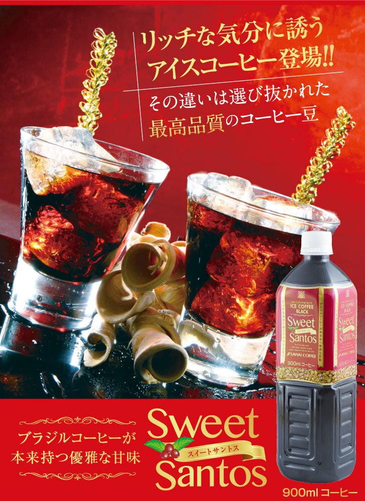 澤井 甜蜜山多士900ml 冰咖啡飲料