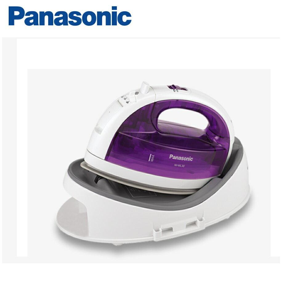 【Panasonic國際牌】無線蒸氣電熨斗 NI-WL30 - 限時優惠好康折扣
