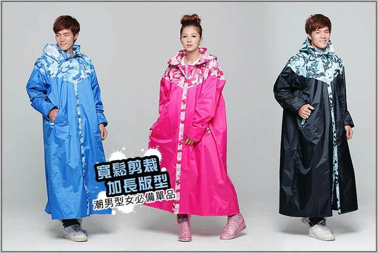 飛銳 迷彩前開式加長型雨衣-顏色隨機出貨(L號) [大買家] 6