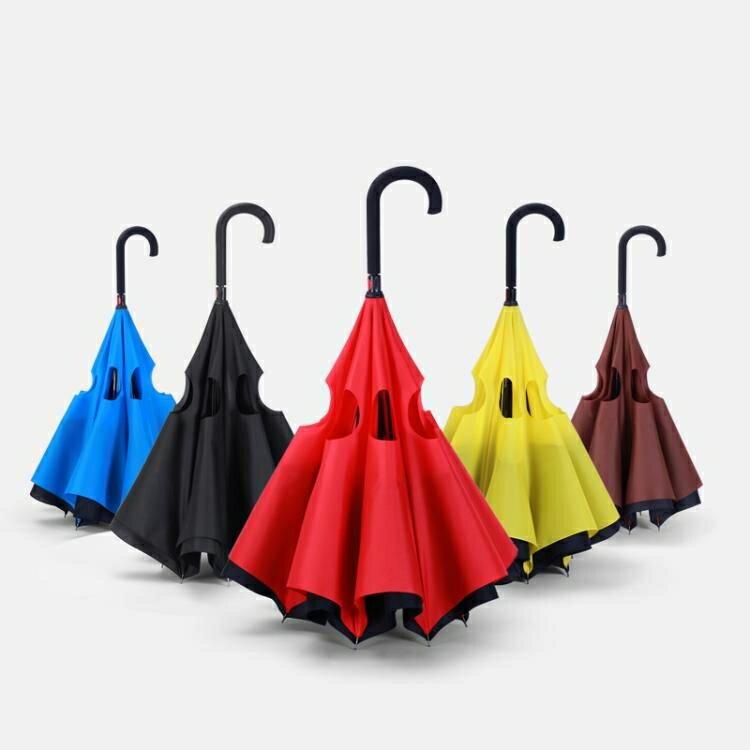 創意可站立反向傘雙層雨傘加固長柄傘男女晴雨傘兩用汽車雙人傘 秋冬特惠上新~