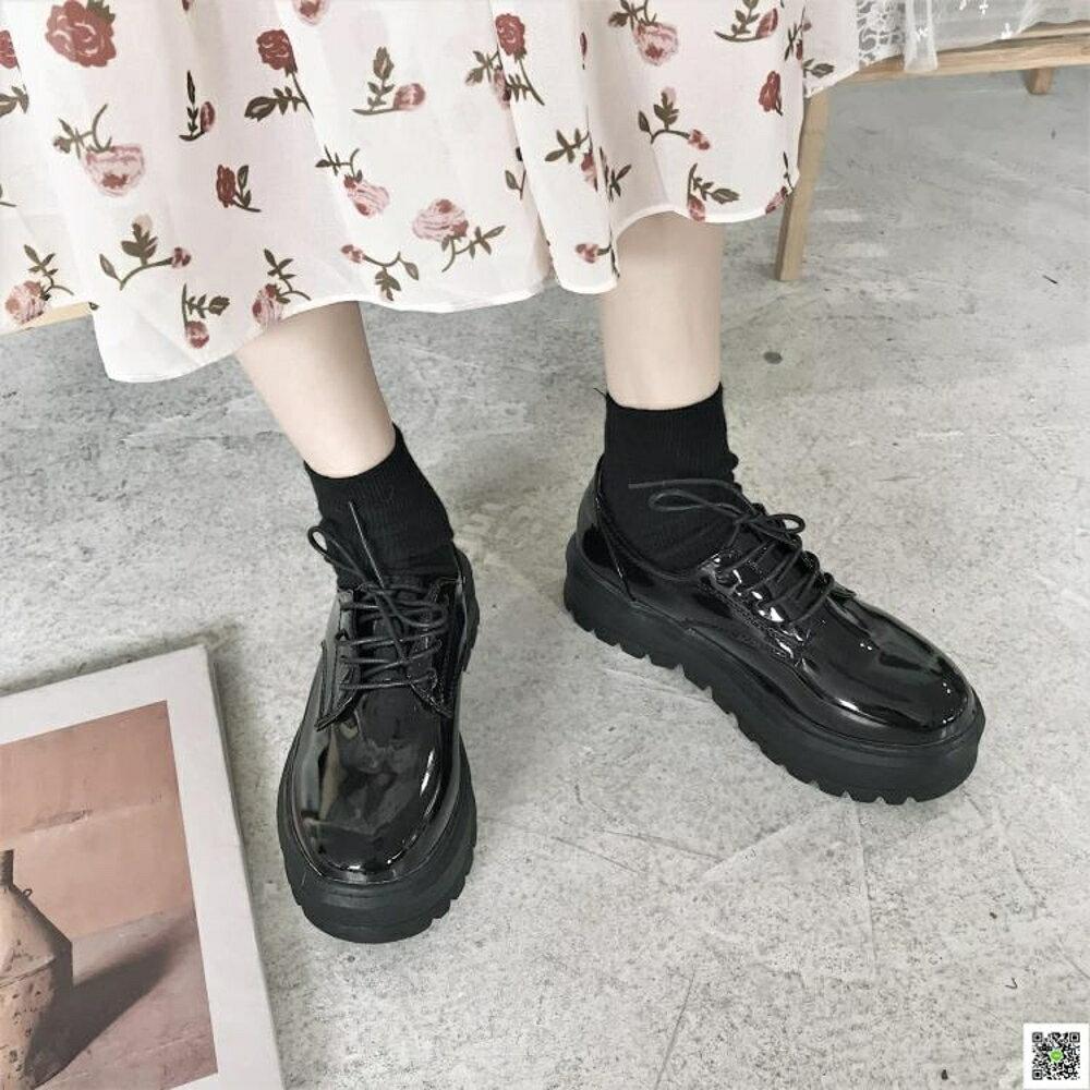 小皮鞋 英倫風小皮鞋女秋季新款學生漆皮單鞋原宿ulzzang厚底鬆糕鞋 清涼一夏钜惠