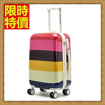 行李箱 拉桿箱 旅行箱-20吋甜美可愛氣質加分男女登機箱4色69p30【獨家進口】【米蘭精品】