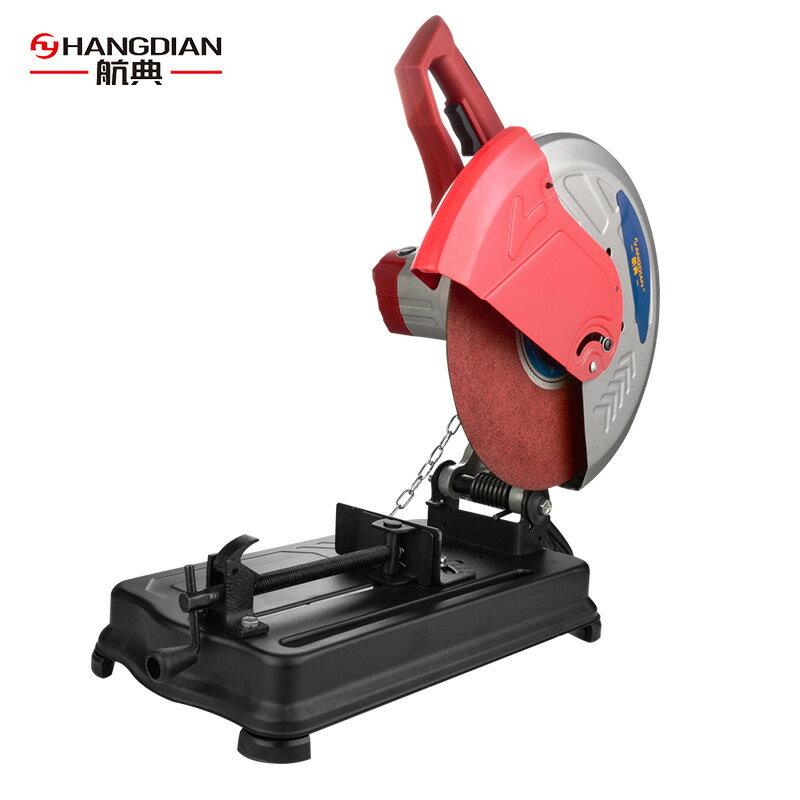 航典切割機多功能家用圓鋼金屬砂輪型材切割機45度切角機電動工具 領券下定更優惠