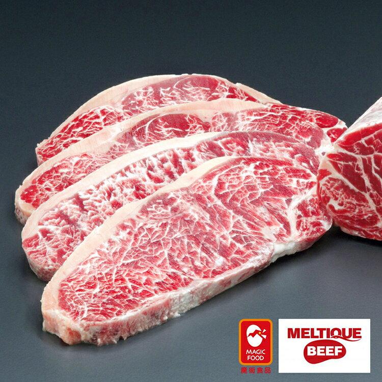 《魔術食品》澳洲霜降紐約克牛排200g/包(H0361)