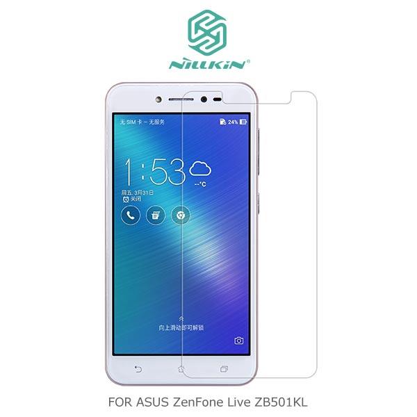 強尼拍賣~ NILLKIN ASUS ZenFone Live ZB501KL Amazi