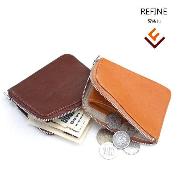 LF革職人 ● REFINE 零錢包