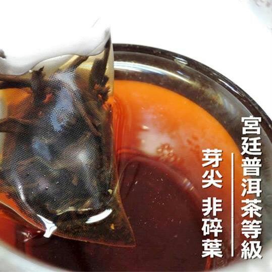宮廷普洱茶包$299福袋免運★三角立体茶包一盒(25包)★熟茶含天然益菌,好喝甘甜溫潤