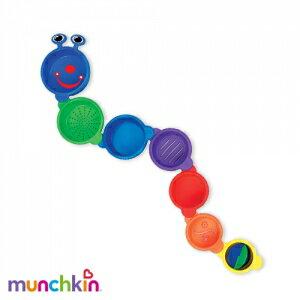 洗澡戲水玩具-Baby Joy World-【美國Munchkin】毛毛蟲洗澡杯玩具