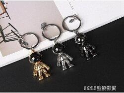 包掛件 agnes b.太空機器人鑰匙扣宇航員掛件男士汽車鑰匙錬女生包包掛飾 1995生活雜貨