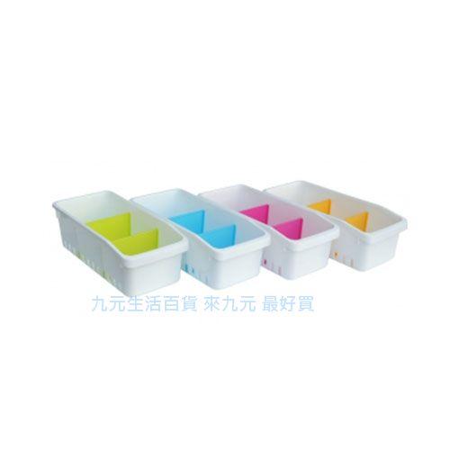 【九元生活百貨】聯府 P2-0156 比美收納盒(附隔板)-大 置物 收納 P20156
