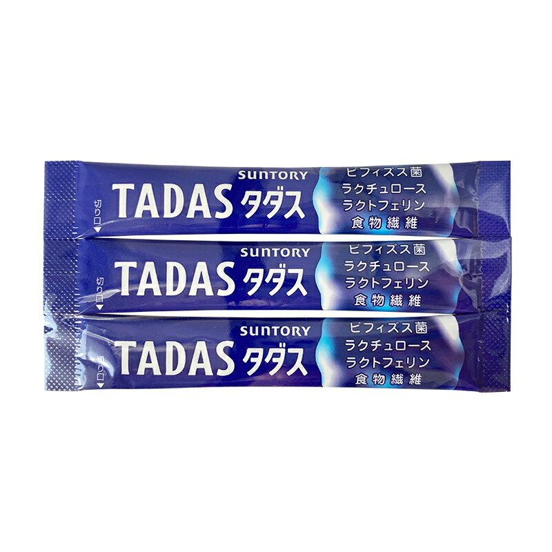 SUNTORY 三得利 TADAS 比菲禦力菌 隨身包(15包/30包)(非袋裝)【優.日常】