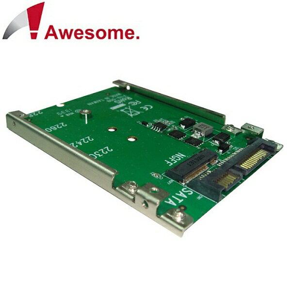 Awesome M.2 SSD 轉 SATA 2.5 吋 7mm 轉接盒 - AWD-DT-119