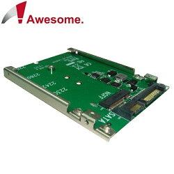 [富廉網] Awesome M.2 SSD 轉 SATA 2.5 吋 7mm 轉接盒 - AWD-DT-119