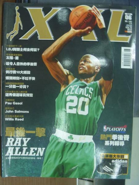 【書寶二手書T1/雜誌期刊_PLM】XXL_2010/6_最後一擊Ray Allen