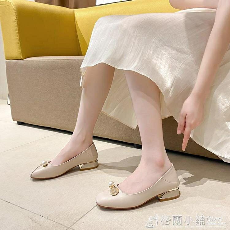 新款慕達芙妮姿淺口單鞋女平底小皮鞋百搭休閒鞋學生女鞋