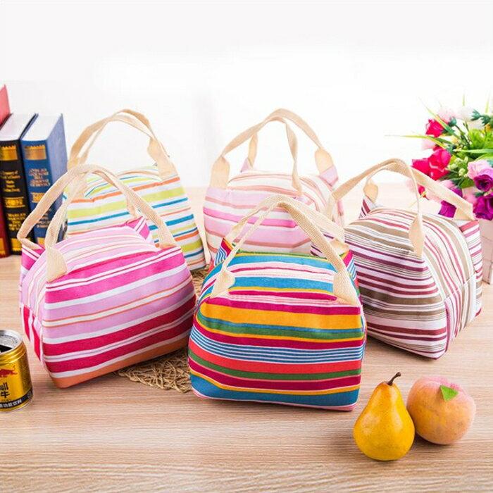 [Hare.D] 條紋帆布保溫便當袋 防水保溫便當袋 野餐袋 保溫 包冰 學校