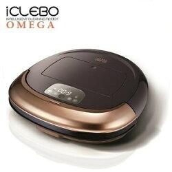 【iClebo】OMEGA 軍規導航掃地機器人  加贈RV001手持吸塵器!